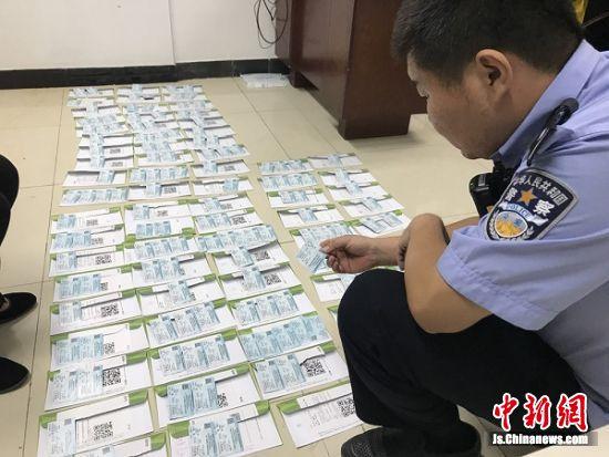 徐州铁警启动