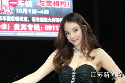 韩国第一美女车模林智慧担当某品牌汽车