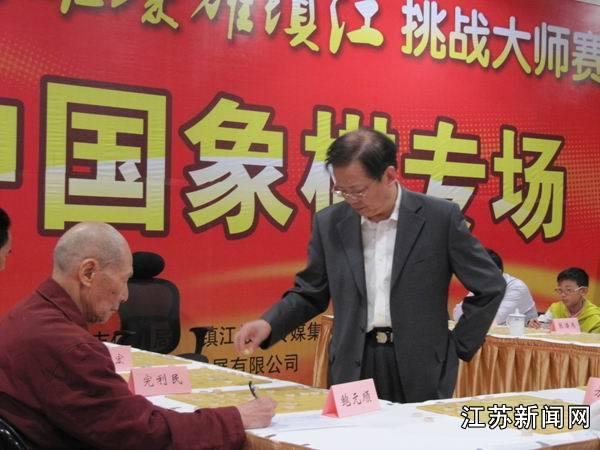 大师赛——中国象棋车轮战专场在镇江体育会展中心图片