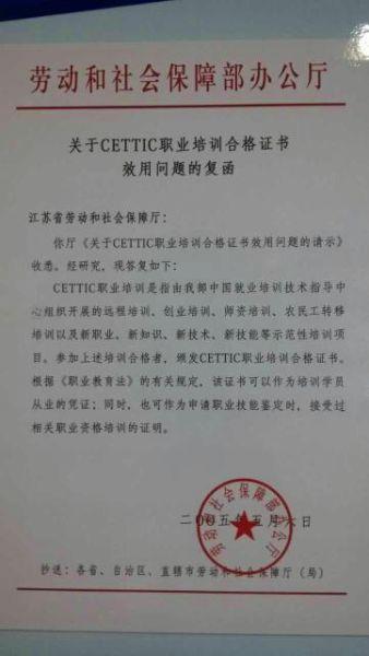 江苏省人民政府 部门资讯 我省下放高职院校职称评审权 师德失