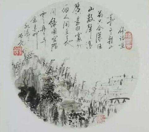 在参加中国书画函授大学的学习后图片
