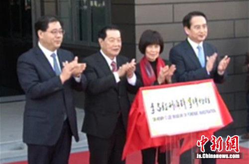国务院侨务办公室副主任谭天星,中共如皋市委书记陈晓东,李昌钰博士及